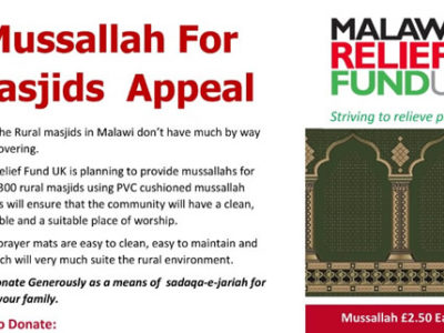 Manufacture-Malawi-Relief-Fund-UK-Musallah Featured