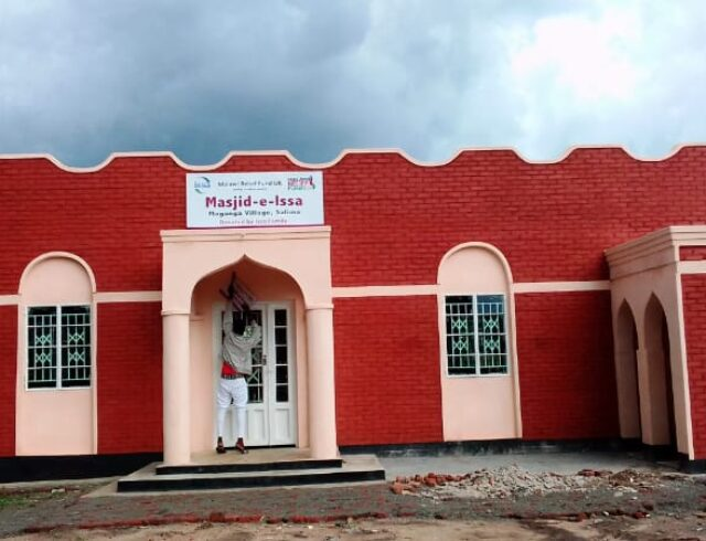 ISSA Salima Masjid 4 Malawi Relief Fund UK - Pay Zakat Online as well as Sadaqah, Lillah, Fitra and More - Malawi Relief Fund UK