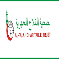 Al Falah Education Trust – Zomba